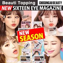 Released Season 3 / 4 ★16 BRAND★SIXTEEN EYE MAGAZINE / 3 seconds SHADOW / KOREA HIT[Beauti Topping]