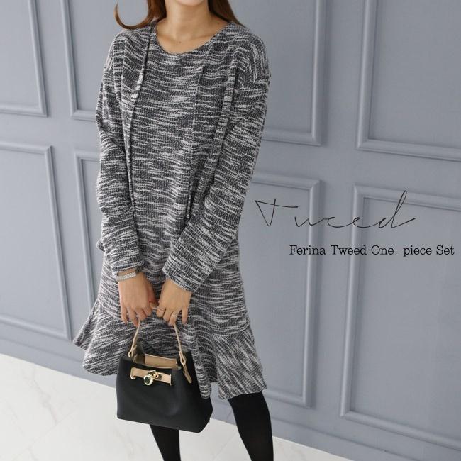 【韓国ファッション】Tweed One-piece Set/ワンピース/リブニットワンピース/おしゃれなシルエット