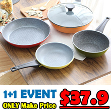 ★Popularity★ [Lowenthal] Titanium Stone Coating Frying Pans 1+1 / Made in Korea / The food does not