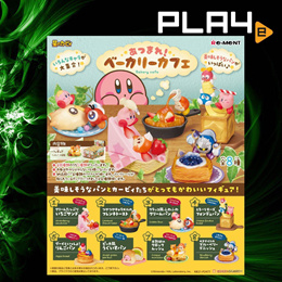 Re-Ment Kirby Bakery Cafe (Set of 8)