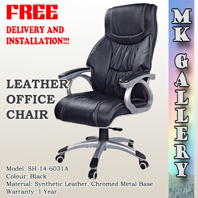 qoo10 leather executive high back office chair with waterfall seat