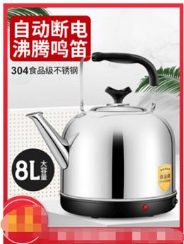 电热304不锈钢水壶电烧水壶大容量煲水壶鸣笛鸣音壶烧开水壶家用
