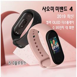 小米手环4代智能运动手表