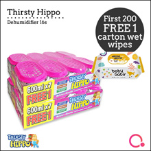 [RB]【16 Units】Thirsty Hippo Dehumidifier 600ml x 16 | From SG
