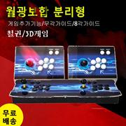 3D + 2D game machine / moonlight match 5S / 6SPLUS