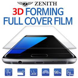 ZENITH 3D Forming Full Cover Film★Galaxy S10/S9/Plus/iPhoneX/8/7/6/Plus/Note8/S8/Plus/S7/Edge/Case