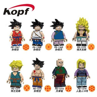 Qoo10 - wholesale Single Sale Dragon Ball Assemble Wu Tianx