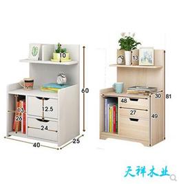 简易床头柜简约现代床头储物柜收纳小柜子组装创意宿舍卧室文件柜