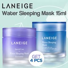 Get 4pcs_ LANEIGE Water Sleeping Mask Original and Lavender 15 ml