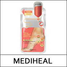 [MEDIHEAL] ⓐ Paraffin Foot Mask 18ml (5pcs in 1pack)