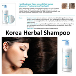 MADE IN KOREA Atomy HERBAL HAIR SHAMPOO CONDITIONER REDUCE HAIR LOSS FRIZZY TONIC TREATMENT