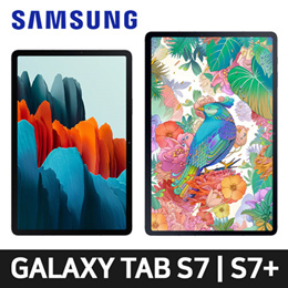 [SAMSUNG] 2020 New Galaxy Tab S7 / S7+ Tablet with S Pen ★ 11 inch / 12.4 inch / SM-T970