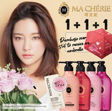 🌟1 + 1 + 1 + FREE UMBRELLA 🌟 Ma Cherie Shiseido Moisture Air Feel Shampoo Conditioner 450ml