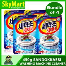 Bundle of 4 SANDOKKAEBI Washing Machine Cleaner 450g Detergent Powder Brand New Washing Machine