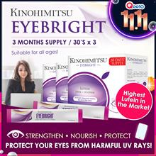 [1 FOR 1] Kinohimitsu Eyebright 30sx3 (3mth supply) BUY 2 box FREE 1 box (Adult n Kid) Dry/Tired Eye