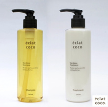 Éclat coco Shampoo and Treatment Set 2 + 1 Set