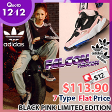 [adidas originals] ♥Use Qoo10 Coupon $12♥FALCON X BLACKPINK♥ 7Type Couple Sneakes / ♥Qoo10 Exclusive / Lowest Price / Limited Edition♥