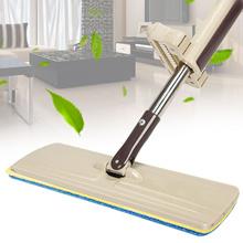 Flexi Wash Flat Mop (free 2 mop pad)