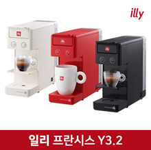 ★ White coupon price $ 117 ★ Ili Y3.2 Coffee machine Francis / illy Francis / Coffee machine / Capsule machine / VAT included / Free shipping