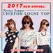 【2017 New Arrival】Korean Summer Chiffon Loose Top Woman Vintage Lady Style T-shirt Colorfull Fashion Trend ★★ Buy 3 In 1 Shipping ★★