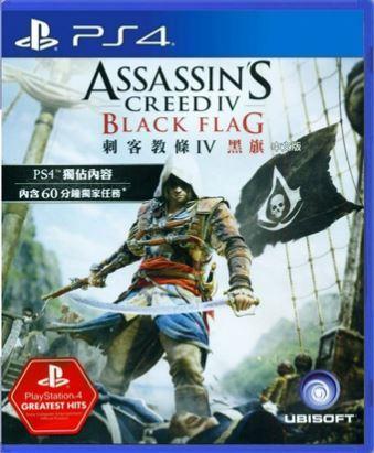Qoo10 Ps4 Assassins Creed Iv Black Flag Chinese English Subs