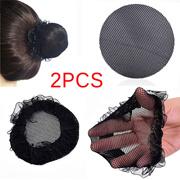 2PCs Women Ballet Dance Skating Snoods Hair Net Bun Cover Black Nylon Material
