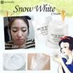 Secret Key Snow White Cream 50gr for face bb cream