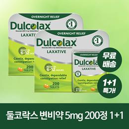 둘코락스 변비약 5 mg 200정 1+1 / Dulcolax Laxative 5 mg 200 Tablets 1+1