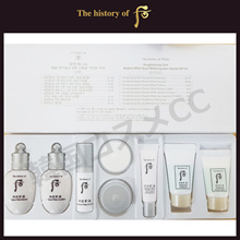 The history of whoo Gongjinhyang:Seol Radiant White Royal Whitening 8pcs Special Kit