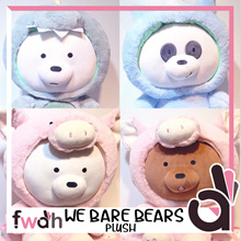★ We Bare Bears ★ Webarebear ★ Plush ★ Softtoy ★ FWAH ★