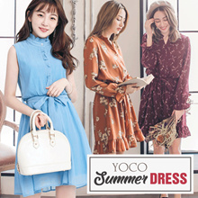 YOCO - Trendy Floral Laced High Collar Ruffle Striped Sleeveless Dresses Sale - Buy 2 Free Shipping