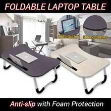 【FREE QXPRESS】Ergonomic Anti-slip Foldable Laptop Table ★ 60 x 40cm x 28cm ★ Writing/ Bed