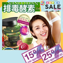 [BUY 3=$29.76ea*!] ♥NANO DETOX ♥SUPER DAY ENZYME ♥SLIMMING FAST ♥CLEARS TOXINS ♥JAPAN