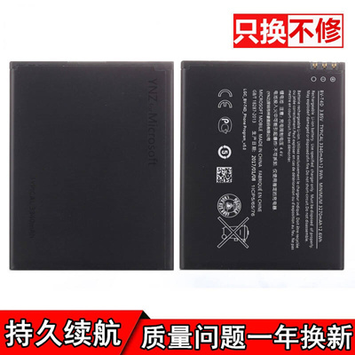 Qoo10 - lumia 950xl Search Results : (Q·Ranking): Items now on sale at qoo10.sg