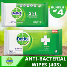 [Bundle of 4] Dettol Antibacterial Wet Wipes   Disinfect Cleansing Cleaning Antiseptic   Alcohol