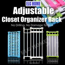 Adjustable Closet Organizer Rack/Shelf/Divider/Storage/Wardrobe/Kitchen/Cupboard/Heavy Duty/DIY