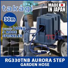 Takagi RG330TNB Aurora Step Garden Hose (30m) Max load 100kg and Made in Japan!