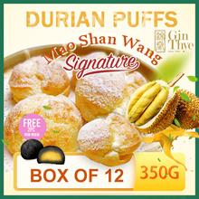 [FIRST 30] Signature Mao Shan Wang Durian Puffs *Box of 12*FREE 2Pc Bamboo Charcoal MSW Durian Mochi