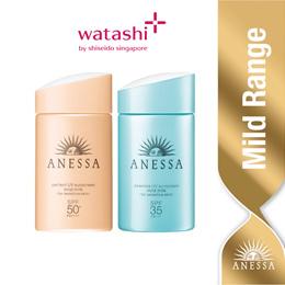 [Watashi Plus] Anessa Perfect/ Essence UV Mild Milk 60ml