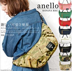No Hidden Lowest Price▷Anello Banana Messenger Bag for Unisex◁GEA-JAPAN 09b8b486c1555
