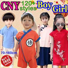 CNY 2019 New❤Kids Girl Cheongsam Dress/Baby Boy Mandarin Collar Kungfu Tops Shirts/Sets/Qipao Romper