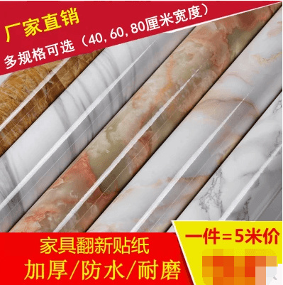 Thickened Marble Self Adhesive Wallpaper Wallpaper Cabinets Countertops Stove Windowsill Paint Furni