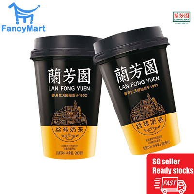 LAN FONG YUEN Milk Tea 280ml Orange x 2