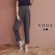 KODZ - Pleated design Slim Suit Pants-181972-Winter
