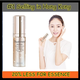 Thanmelin essence best selling in hong kongless 20 % for first 20 bottle while stock last