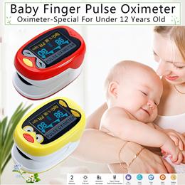 Oximeter Pediatric SpO2 Blood Oxygen Saturation Meter Neonatal children (HEART RATE / BLOOD PRESSURE