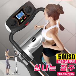 【셀러샵 쿠폰 50USD】[KMLONG]스마트 런닝머신 / 접이식 러닝머신 / 워킹 머신 / 블루투스 연결 가능 / 미끄러움 방지 / 편리한 이동 바퀴