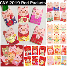 ★New 2019 CNY Red Packet ★Pig Year ★Cartoon Disney Tsum Tsum ★Chinese New Year Angbao★ LOCAL INSTOCK