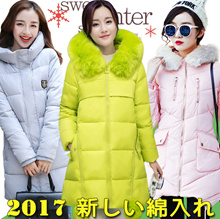 2015 NEW COLLECTION Cotton-padded clothes ★ Dust coat ★ Fur Jacket ★ Overcoat ★ Outerwear ★ Short coat ★ Pure color coat ★ Large size ★ Spring Autumn Winter Jacket