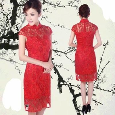 Lace dress qoo10 in